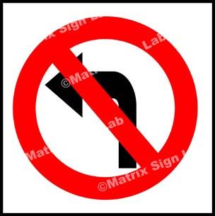 Left Turn Prohibited Sign